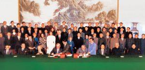广东核电合营有限公司合营合同签署 (1985年)